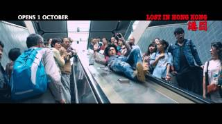 Nonton Lost In Hong Kong            Sg   Opens 1 Oct 2015 Film Subtitle Indonesia Streaming Movie Download