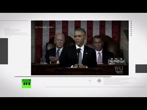 Обещанного 8 лет ждут: как Обама не смог закрыть  Гуантанамо и принести мир на Ближний Восток (видео)