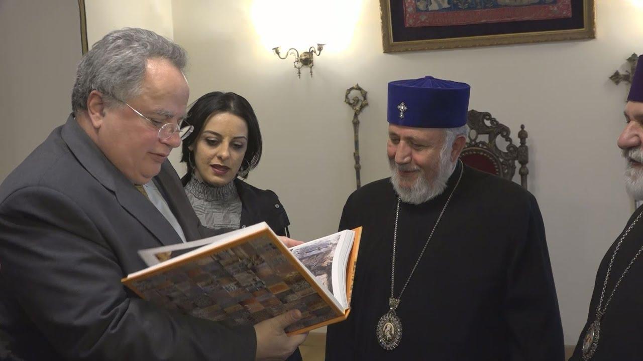 O υπουργός Εξωτερικών Ν.Κοτζιάς στην Αρμενία