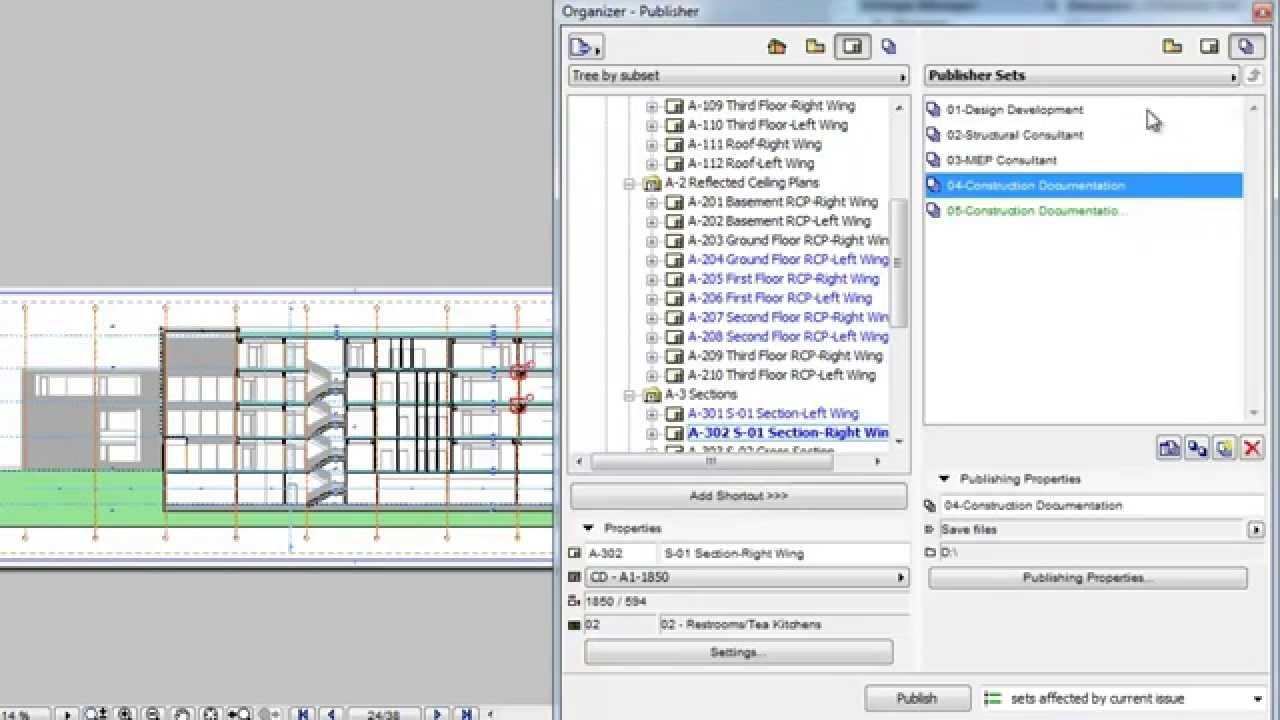 発行機能のバージョン関連機能