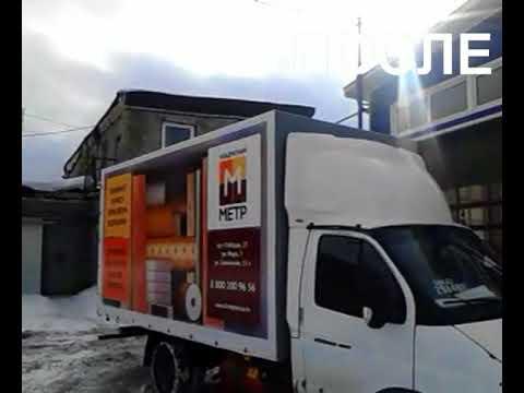Тент с рекламой Квадратный Метр ПЕНЗАТЕНТ г.Пенза 1