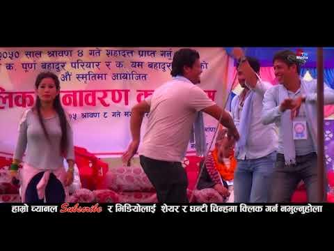 (रुपि सिजांली मगरले विल्कुलै नयां गित स्टेजमा यसरी गाईन | Rupi Sinjali magar New song || Rupi sinjali - Duration: 5 minutes, 13 seconds.)