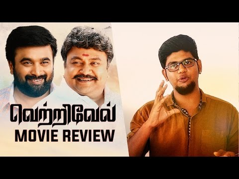 VETRIVEL-Review-By-Behindwoods-Sasikumar-Prabhu