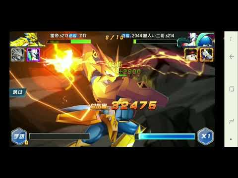DWD - Magnamon vs Chaosmon 6 STARS (видео)