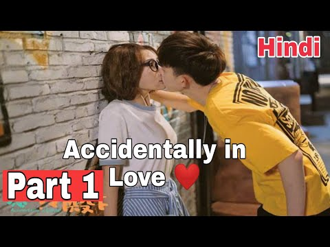 Accidentally in Love Chinese drama Part 1 Explained in hindi