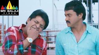 Mr.PelliKoduku Telugu Full Movie    Part 3/12    Sunil, Isha Chawla    1080p