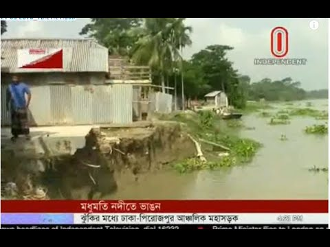Madhumati river erosion on Bagerhat (21-09-2018) Courtesy: Independent TV