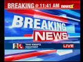 Former Railway Minister Mukul Roy approaches Delhi HC alleging that TMC is tapping his phone - Video