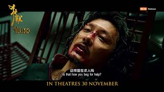 Nonton The Brink Official Trailer Film Subtitle Indonesia Streaming Movie Download