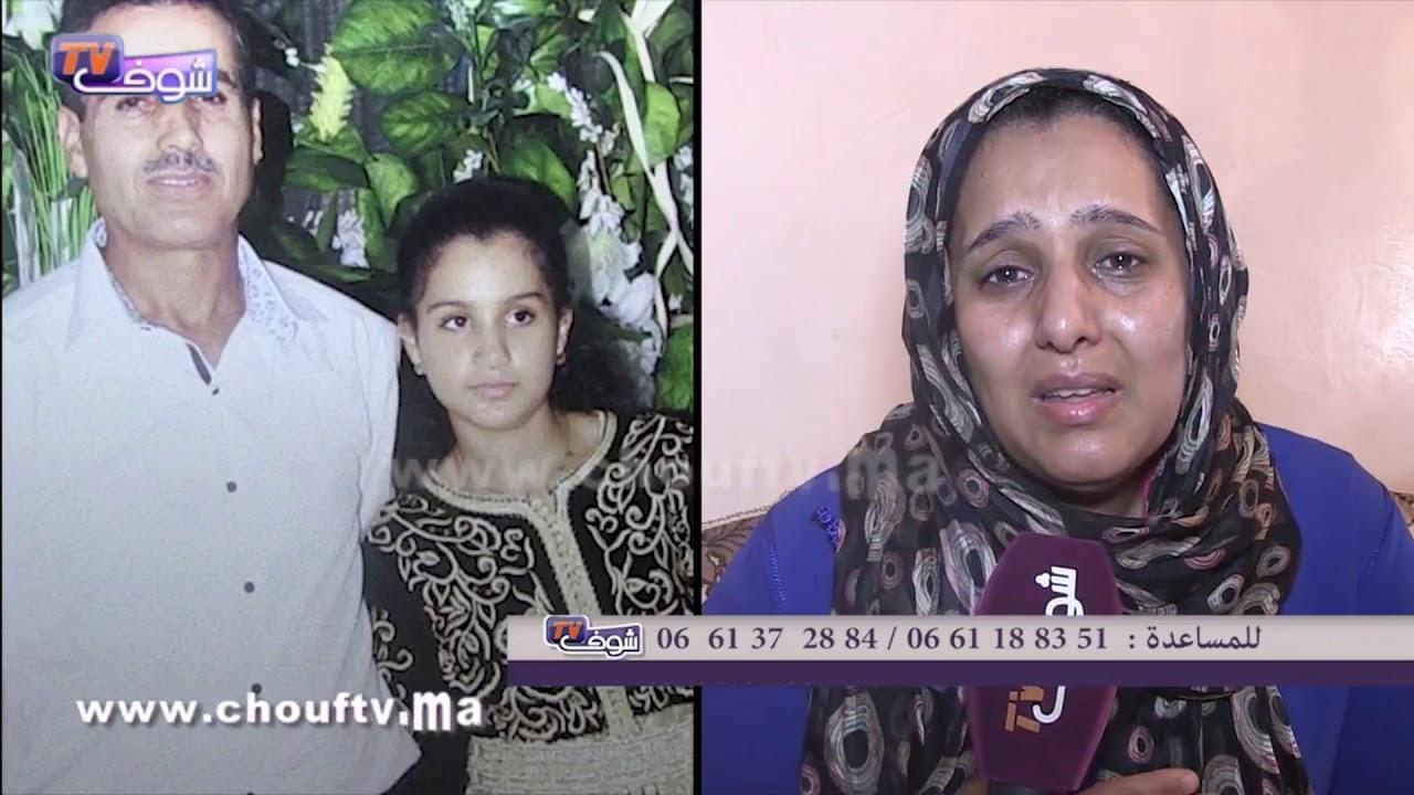 خبر اليوم: التفاصيل الكاملة حول اختطاف طفلة من طرف خادمة بالبيضاء   خبر اليوم