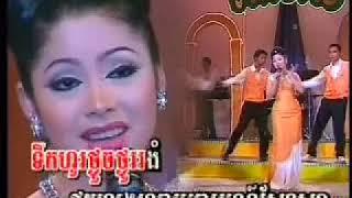 Video Tormeas DVD - Touch Sreynich - Beng Kavan Solo MP3, 3GP, MP4, WEBM, AVI, FLV Juli 2018