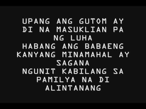 lando by gloc 9 (with lyrics)