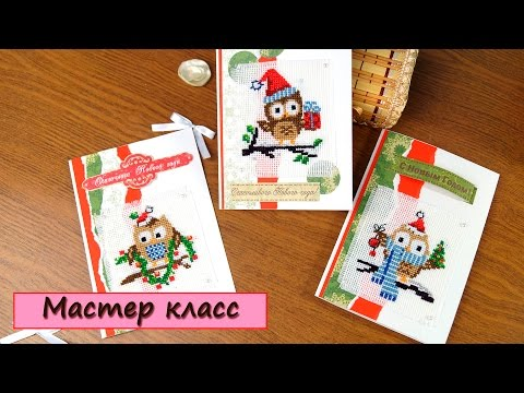 Новогодние 3d открытки мастер класс