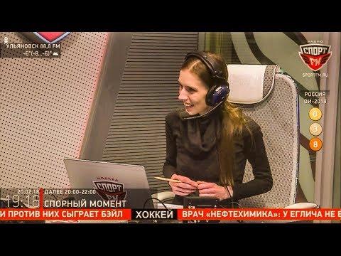 Арустамян и Кытманов о Челси Барселона и др./ Спорт Фм / 21.02.18 (видео)
