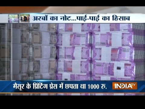 Watch Complete Journey of Indian Currency from Taksaal to ATMs