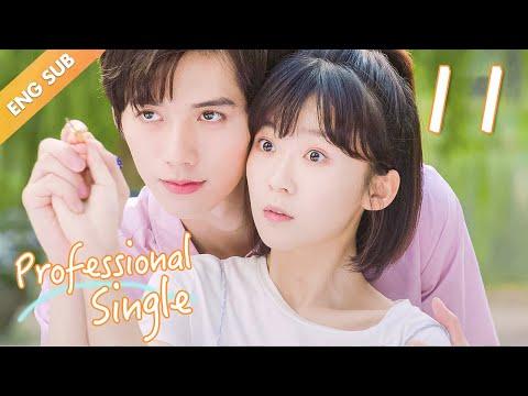 [ENG SUB] Professional Single 11 (Aaron Deng, Ireine Song) (2020)