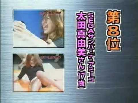 日本柔道惡搞穿裙子的女生 全部女生都走光了!
