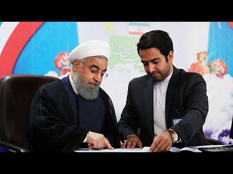 Ιράν: Περισσότεροι από 1300 οι υποψήφιοι για την προεδρία της χώρας