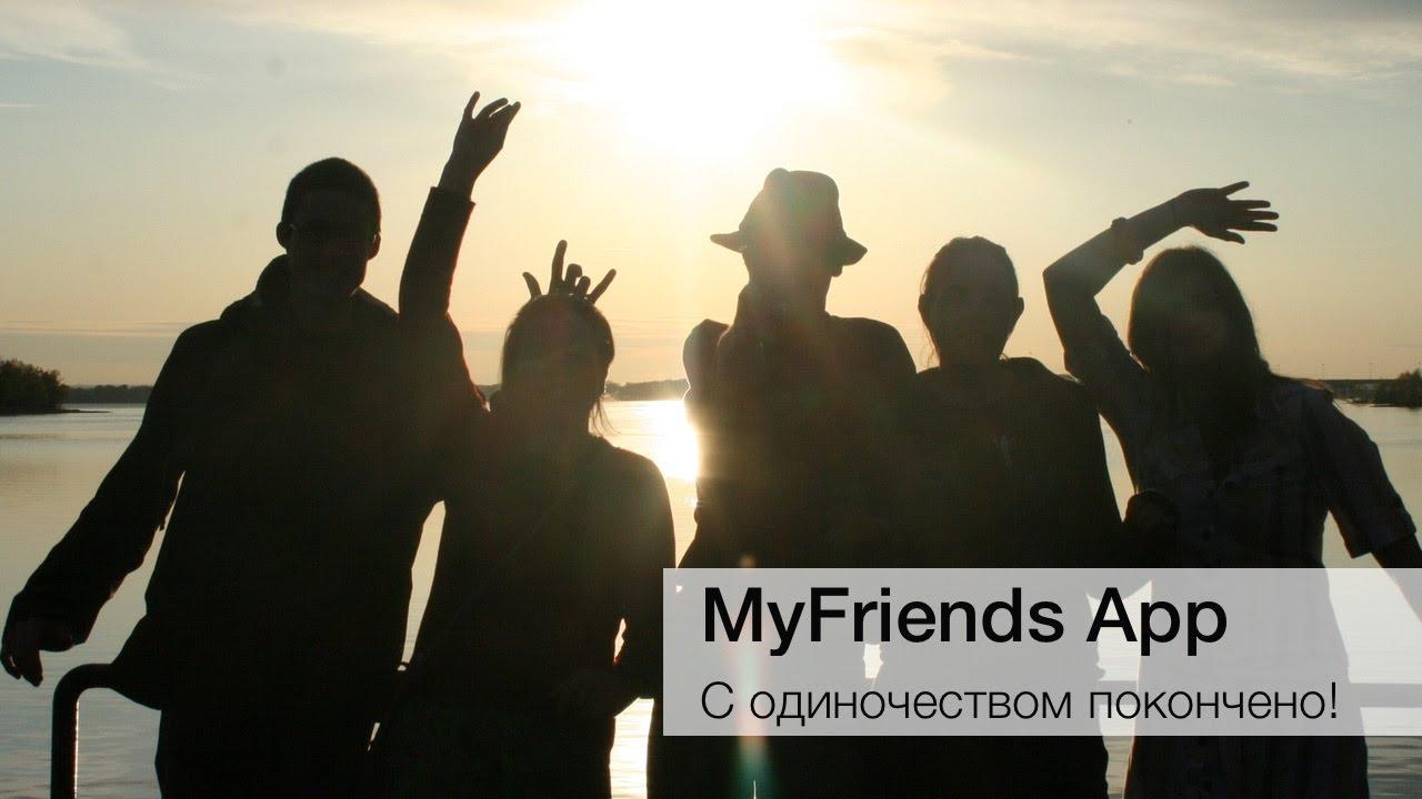 группы поиска людей на сайте одноклассники