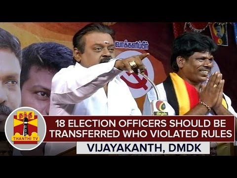 18-Elections-Officers-Should-Be-Transferred-Who-Violated-Rules--Vijayakanth