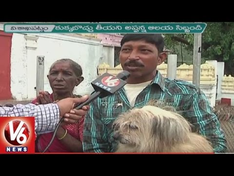 Variety Devotee Visits Simhachalam Temple To Offer His Dog's Hair