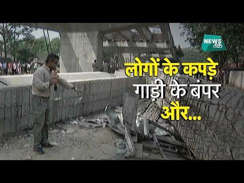 वाराणसी में मौत के मंजर के बाद की तस्वीर | #NTGroundReport | BIG STORY | News Tak