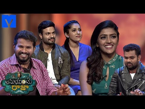 Anubhavinchu Raja Latest Promo - 18th August 2018 - Hyper Aadi,Sumanth Shailendra,Eesha Rebba