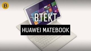 A hands-on with the Huawei MateBook at MWC 2016 has left us gagging for more. The MateBook is a Windows PC measuring in at just 6.9mm thin sporting a 2K 12-i...