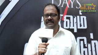Music Director RK  Sundar at Yavum Vasapadum Movie Press Meet
