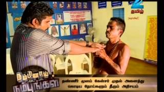 Nambinal Nambungal - Episode 35 - Best Scene