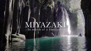 Miyazaki Japan  city photo : Miyazaki, Japan 4K (Ultra HD) - 宮崎