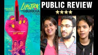 Lipstick Under My Burkha HONEST Reviews By PublicSUBSCRIBE,Like & Share to BollywoodMirchii for latest updates on Bollywood News,Gossips & More....BollywoodMirchii: https://www.youtube.com/user/BollywoodMirchii