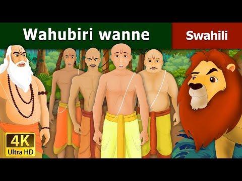 Wahubiri wanne - Hadithi za Kiswahili - Katuni za Kiswahili - 4K UHD - Swahili Fairy Tales