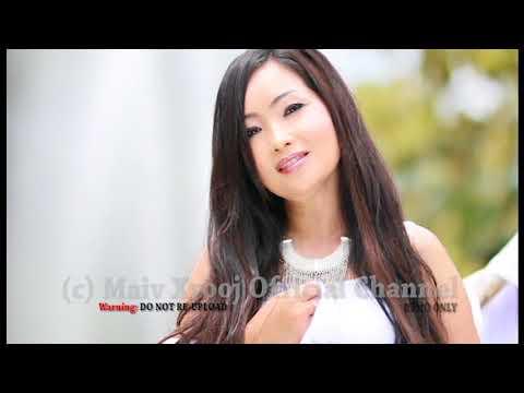 Maiv Xyooj - Tseem Tos (Green Hmong Dialect Version)