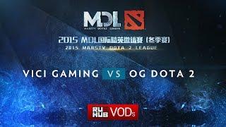 VG vs OG, game 2