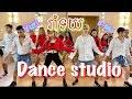 Download Lagu Rom Toy Dance Studio by Yuri ft Bmo Mp3 Free