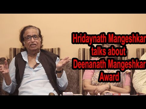 Hridaynath Mangeshkar Talks About Deenanath Mangeshkar Award