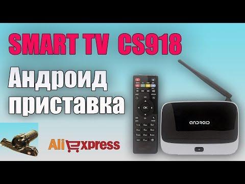 porno-tv-tyuneri-dlya-android