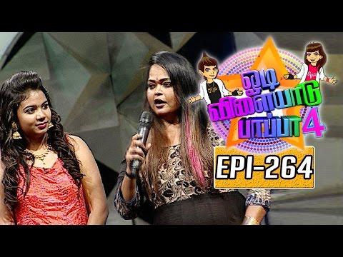 Odi-Vilayadu-Pappa--4-Epi-263-Best-Performer--Vishal-23-08-2016-Kalaignar-TV