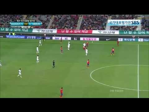 한국 vs 코스타리카  Korea vs Costa Rica 141015