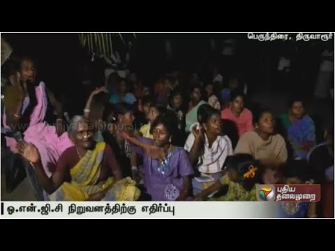 Thiruvarur-villagers-protest-to-stop-oil-extraction-by-ONGC