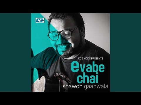 Evabe Chai