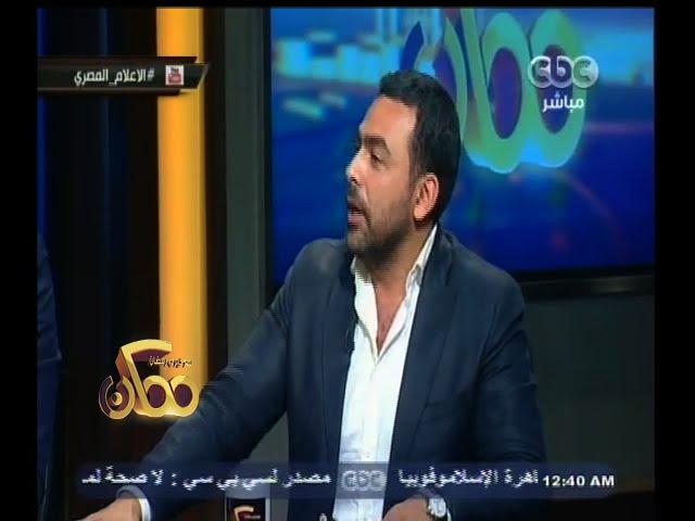 #ممكن | الحسيني : الرئيس السيسي عرض علي منصب محافظ وأنا رفضته