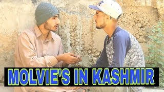 Competation of Molvie's In Kashmir