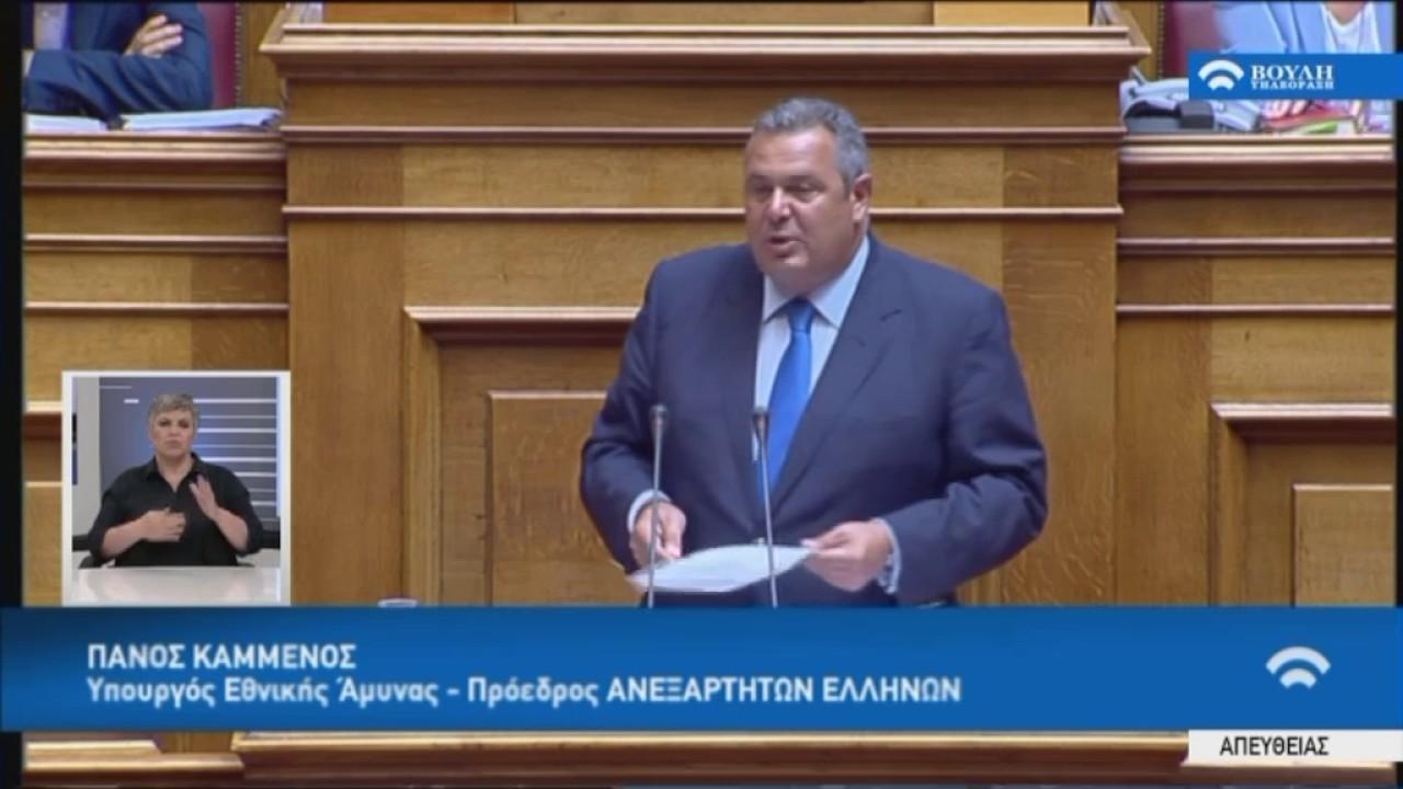 Π.Καμμένος(Υπ.Εθν.Άμυν.Πρ.ΑΝΕΛ)στην Προ Ημερ.Διατάξεως συζήτηση(Οικονομία,Eurogroup) (03/07/2017)
