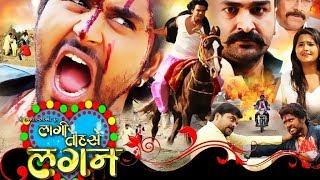 Video Kajal Raghwani Aur Yash Kumar Ki Romantic Action Movie | Bhojpuri New Film MP3, 3GP, MP4, WEBM, AVI, FLV Maret 2019