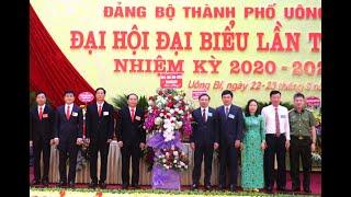 Đại hội Đại biểu Đảng bộ thành phố lần thứ XX - Hoàn thành nội dung chương trình ngày làm việc thứ nhất
