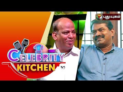 Director Seeman & Actor Krishnamoorthy in Celebrity Kitchen | 10/01/2016 | Puthuyugam TV