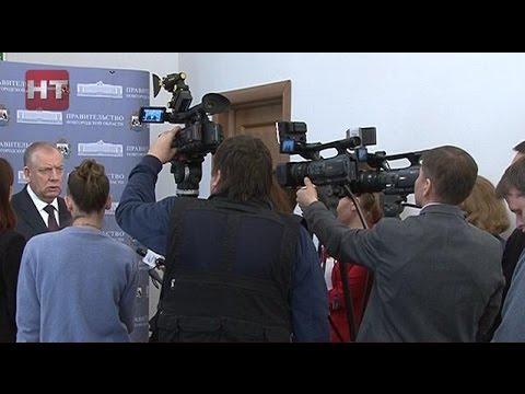 Губернатор Сергей Митин провел брифинг для новгородских СМИ