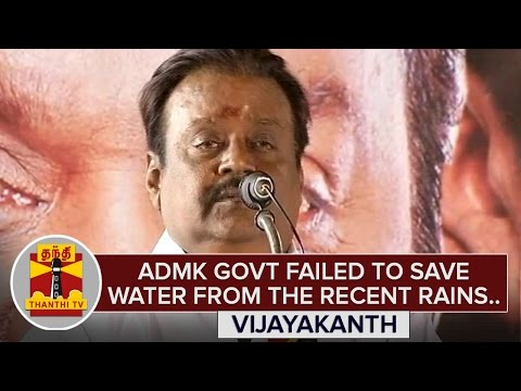 ADMK-Govt-failed-to-save-Water-from-the-recent-Rains--Vijayakanth-ThanthI-TV